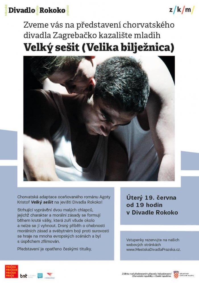 Chorvatská Adaptace Románu Agoty Kristof Velký Sešit Brzy V Rokoku