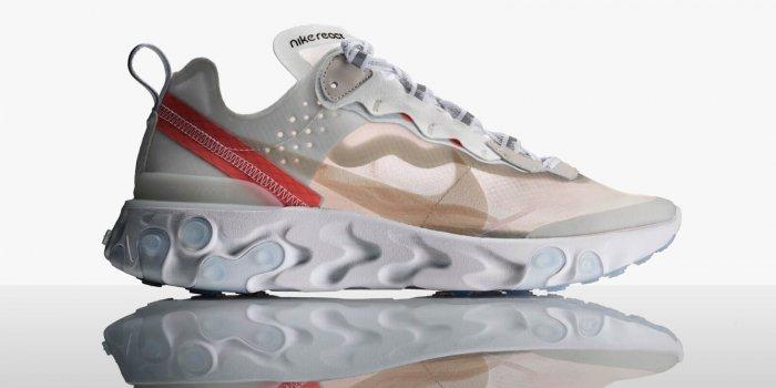 Foto Nike