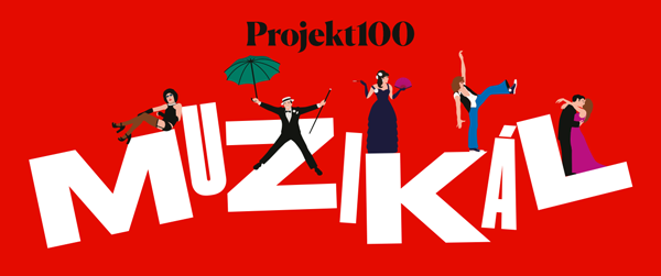 P100 2018 Newsletter 600px