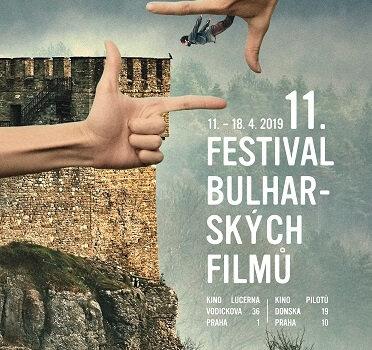 11FBF Plakat Maly