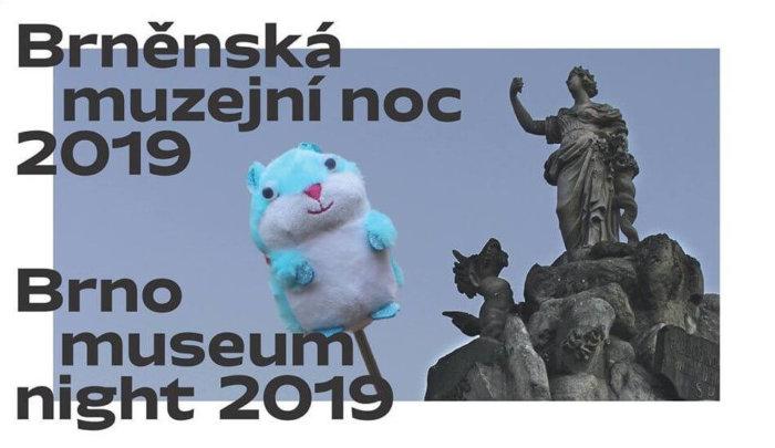 Přichází Brněnská Muzejní Noc