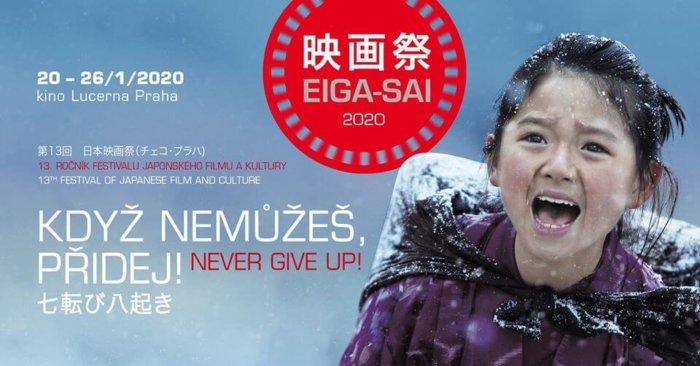 Festival Japonského Filmu A Kultury EIGASAI 2020 – Bubenická Show, Divadlo Kjógen A Plno Zážitků
