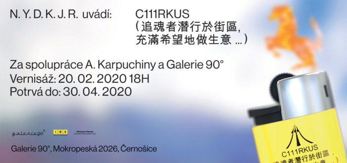 Vernisáž Výstavy C 1 1 1 R K U S