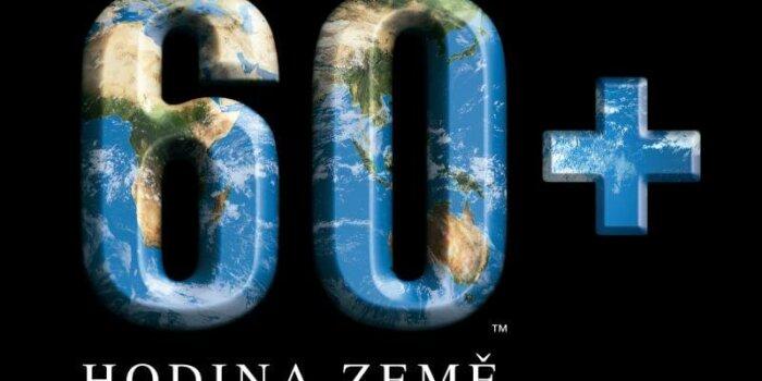 3257471 1146741 45 Hodina Zeme Logo Velke