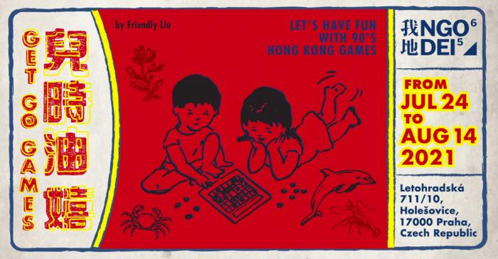 VýstavaFriendly Liu Se Zaměřuje Na Dětské Hry Z Hongkongu 90. Let